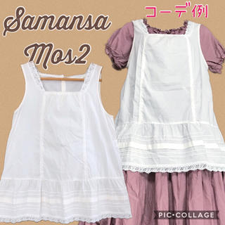 SM2 - サマンサモスモス ノースリーブブラウス