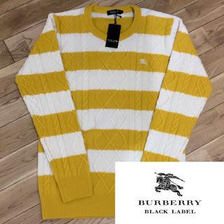 バーバリーブラックレーベル(BURBERRY BLACK LABEL)の◼️未使用品◼️バーバリー ブラックレーベル 羊毛 編み込み ボーダー ニット(ニット/セーター)