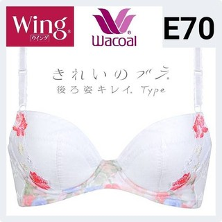 ワコール(Wacoal)のWacoal ワコール Wing きれいのブラ 後ろ姿キレイType E70(ブラ)