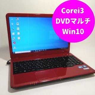 エヌイーシー(NEC)のNEC ノートパソコン/レッド色 Win10 DVDマルチ Office搭載(ノートPC)