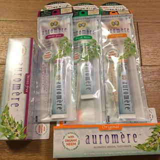 オーロメア(auromere)のオーロメア auromere 歯磨き粉 オリジナル ミントフリ フレッシュミント(歯磨き粉)