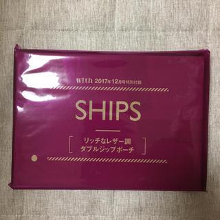 シップス(SHIPS)のwith SHIPS ポーチ(ポーチ)