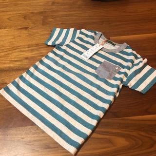 クリフメイヤー(KRIFF MAYER)の【新品】CUB by KRIFF MAYER ボーダー Tシャツ 140㎝(Tシャツ/カットソー)
