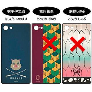 バンダイ(BANDAI)の鬼滅の刃 伊之助 iPhone8 / iPhone7  ケース(iPhoneケース)