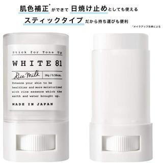 LA ROCHE-POSAY - WHITE81 ホワイト81 日焼け止めスティック トーンアップ