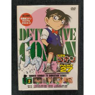 ショウガクカン(小学館)の名探偵コナン DVD part27   vol.2(アニメ)