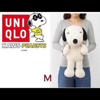 UNIQLO - Uniqlo kaws スヌーピー ぬいぐるみ M