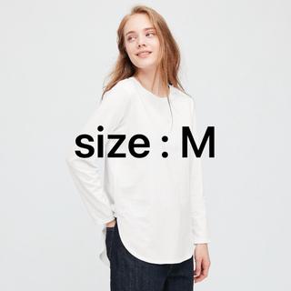 ユニクロ(UNIQLO)のコットンロングテールシャツ Mサイズ 新品(シャツ/ブラウス(長袖/七分))