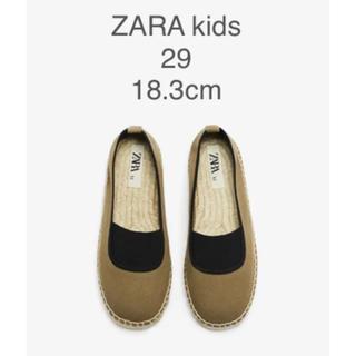 ザラ(ZARA)の【新品・未使用】ZARA girls ジュートソール コットン エスパドリーユ(スリッポン)