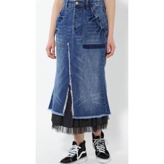 ローズバッド(ROSE BUD)のROSE BUD チュールペチコート付デニムスカート(ロングスカート)