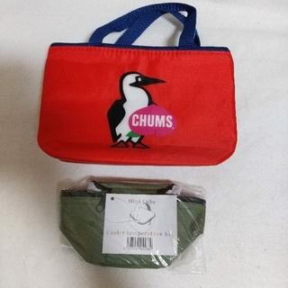 チャムス(CHUMS)のCHUMS×ペプシ コラボ 保冷バッグとミニキューブの保冷バッグ2点セット(弁当用品)