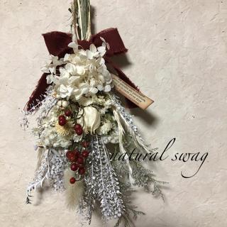 ♡専用No.123 white christmas*ドライフラワースワッグ♡(ドライフラワー)