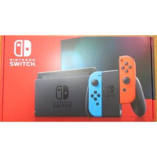 ニンテンドースイッチ(Nintendo Switch)の【新品】ニンテンドースイッチ 新モデル  Nintendo Switch(家庭用ゲーム機本体)