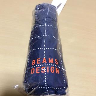ビームス(BEAMS)のBEAMS 折り畳み傘(日用品/生活雑貨)