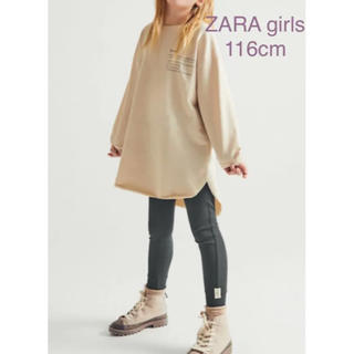 ザラキッズ(ZARA KIDS)の【新品・未使用】ZARA プリント入り ロング Tシャツ 116cm(Tシャツ/カットソー)