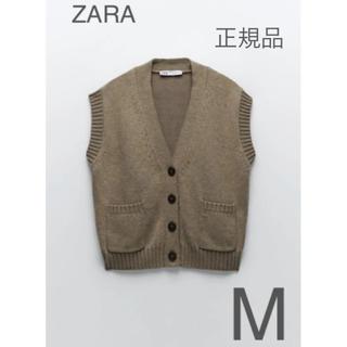 ザラ(ZARA)の【新品・未使用】ZARA ニット  ベスト M(ベスト/ジレ)