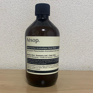 Aesop - Aesop レスレクションハンドウォッシュ