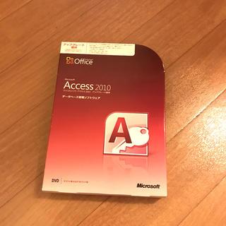 マイクロソフト(Microsoft)のAccess2010 アップグレード優待(PC周辺機器)