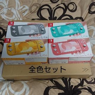 ニンテンドースイッチ(Nintendo Switch)の新品 ニンテンドー スイッチ ライト 全色 Switch  right 本体(家庭用ゲーム機本体)
