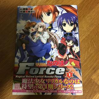 カドカワショテン(角川書店)の魔法戦記リリカルなのはForce 1(青年漫画)