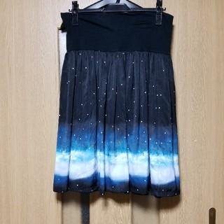フランシュリッペ(franche lippee)のフランシュリッペ スカート fl5 大きいサイズ(ひざ丈スカート)