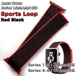 Apple Watch - スポーツループバンド【レッド・ブラック】Apple Watch 38/40mm