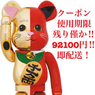 メディコムトイ(MEDICOM TOY)の専用ベアブリック BE@RBRICK 招き猫 1000% 金×赤(その他)