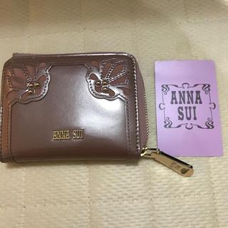 アナスイ(ANNA SUI)の桜花様専用。ANNA SUI パスケース カードケース(パスケース/IDカードホルダー)
