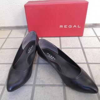 REGAL - リーガル パンプス 24㎝