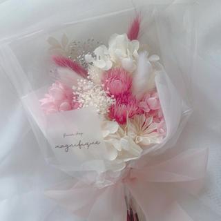 ピンク系 ドライフラワー 花束 ブーケ スワッグ ギフト(ドライフラワー)