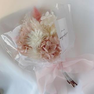 ピンクベージュ系 ドライフラワー 花束 ブーケ スワッグ ギフト(ドライフラワー)