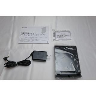 エヌティティドコモ(NTTdocomo)のDoCoMo 光ルーター01 新品同様品(PC周辺機器)