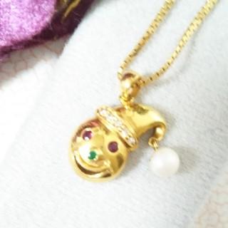 meron様専用 【18金】K18  デザイン  ネックレス(ネックレス)