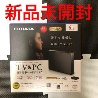アイオーデータ(IODATA)のアイ・オー・データ HDCZ-UTL4KC 外付けハードディスク 4.0TB(PC周辺機器)