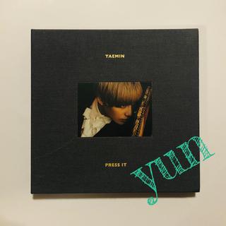 TAEMIN 「PRESS IT」 1st full album