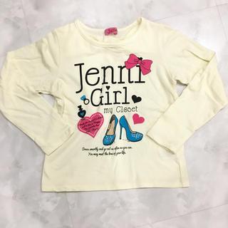 ジェニィ(JENNI)のJENNI ロンT トップス 120cm(Tシャツ/カットソー)