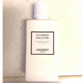 エルメス(Hermes)のHERMES アメニティ ナイルの庭ボディローション(ボディローション/ミルク)