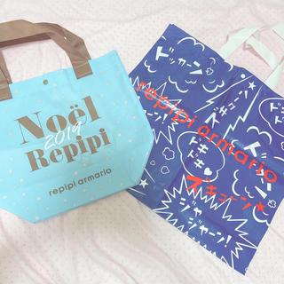 レピピアルマリオ(repipi armario)の♡ レピピアルマリオ(repipi armario) ショップ袋 ♡(ショップ袋)