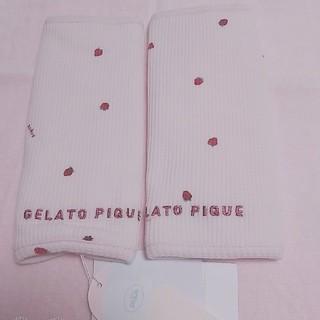 gelato pique - ジェラートピケ ストロベリー サッキングパッド 抱っこひもカバー 苺 いちご