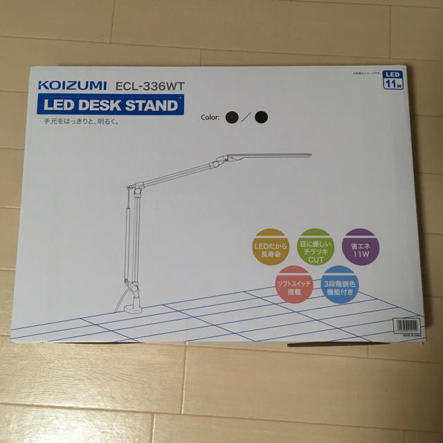KOIZUMI(コイズミ)の新品 2020年 コイズミ デスクライト 照明 LED 目に優しいアームライト  インテリア/住まい/日用品のライト/照明/LED(テーブルスタンド)の商品写真