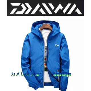 ダイワ(DAIWA)のDaiwa ダイワ ナイロンジャケット ウェア Mサイズ ブルー(ウエア)
