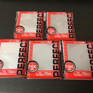 マジックザギャザリング(マジック:ザ・ギャザリング)の[新品] カードバリアー100 パーフェクトサイズ 5袋セット(カードサプライ/アクセサリ)