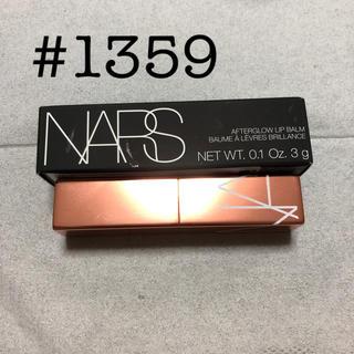 ナーズ(NARS)のNARS ナーズ アフターグローリップバーム #1359 TORRID(リップケア/リップクリーム)