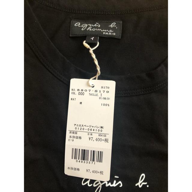 agnes b.(アニエスベー)のagnes b. Tシャツ イ レディースのトップス(Tシャツ(半袖/袖なし))の商品写真