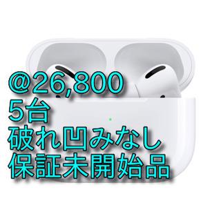 アップル(Apple)のApple AirPods Pro MWP22J/A 5台 保証未開始品(ヘッドフォン/イヤフォン)
