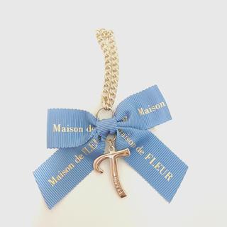 メゾンドフルール(Maison de FLEUR)のMadison de fleur 天神地下街店限定イニシャルチャーム T(チャーム)