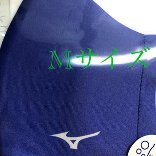 ミズノ(MIZUNO)のミズノ ロイヤルブルー Mサイズ(その他)