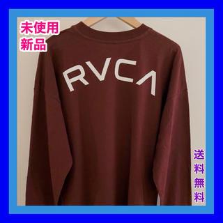 ルーカ(RVCA)の〔未使用 新品〕 RVCA 長袖 Tシャツ バーガンディ S サイズ (Tシャツ/カットソー(七分/長袖))