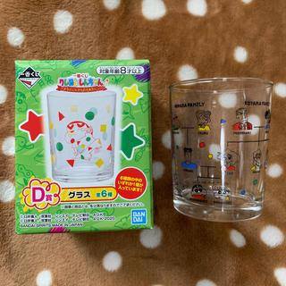 バンダイ(BANDAI)のクレヨンしんちゃんグラス(家系図 柄)(グラス/カップ)
