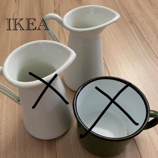 イケア(IKEA)のIKEA 水差し ソッケルエールト ホーロー(花瓶)